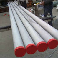 ANSI/ASME 304 stainless steel pipe